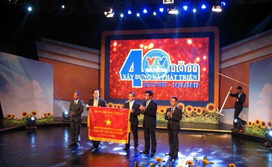 VTV Đà Nẵng kỷ niệm 40 năm ngày phát sóng chương trình truyền hình đầu tiên