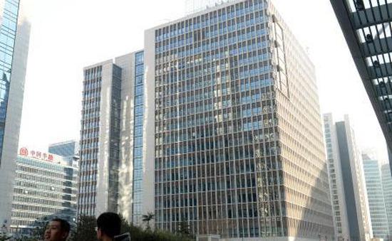 """Moody's công bố mức xếp hạng tín nhiệm """"vàng"""" AAA cho AIIB"""