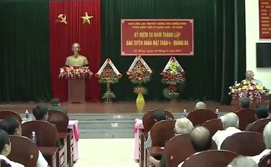 Gặp mặt truyền thống Ban Tuyên huấn Mặt trận 4 Quảng Đà