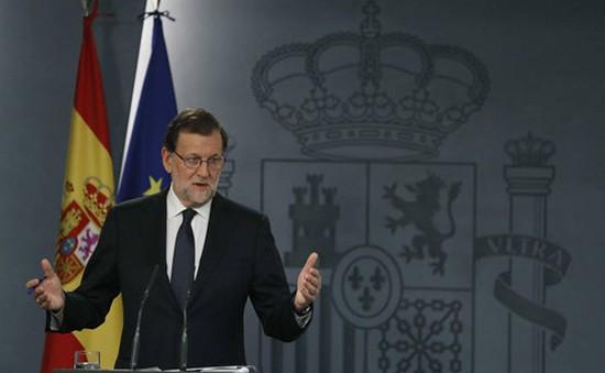 Tòa án Tây Ban Nha đình chỉ phiên họp của Catalonia