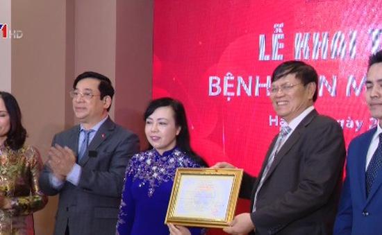 Thêm một bệnh viện hợp tác công tư tại Hà Nội