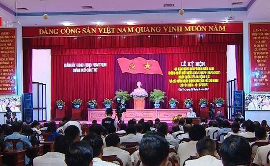 Chủ tịch Quốc hội dự lễ kỷ niệm 42 năm ngày Giải phóng miền Nam, thống nhất đất nước