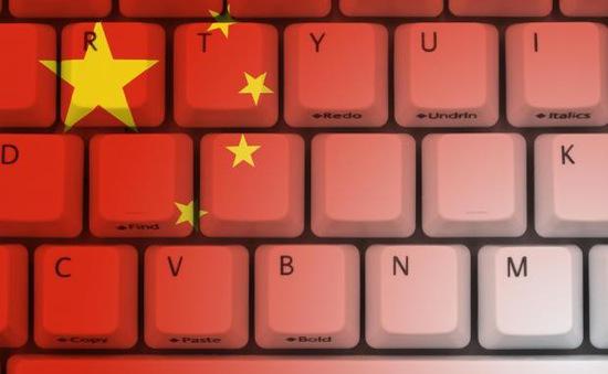 Trung Quốc ra mắt trang mạng tố cáo tin giả