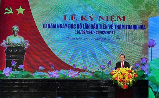 Kỷ niệm 70 năm ngày Bác Hồ lần đầu tiên về thăm Thanh Hóa