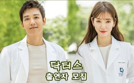 """Đừng bỏ lỡ phim Hàn Quốc """"Chuyện tình bác sĩ"""" trên VTVcab 1 - Giải trí TV"""