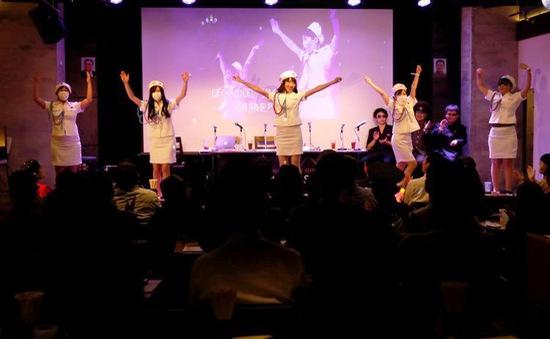 Câu lạc bộ hâm mộ văn hóa Triều Tiên tại Tokyo