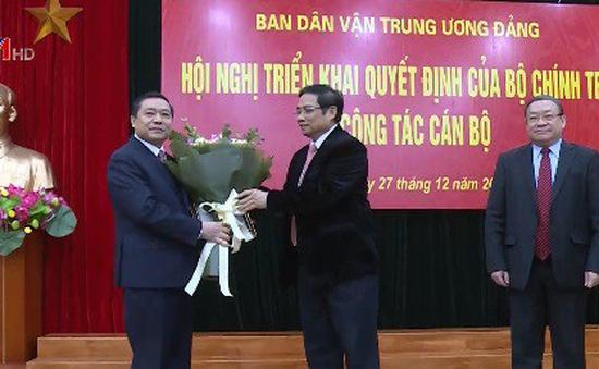 Lễ công bố quyết định của Bộ Chính trị về công tác cán bộ