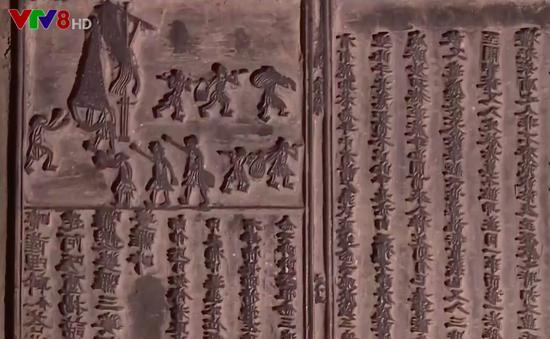 Nét độc đáo của Mộc bản Kinh Phật Mục Ngưu Đồ