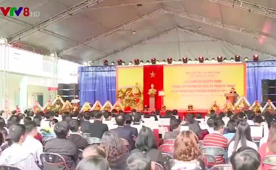 Thành lập Đại học Sư phạm Kỹ thuật thuộc Đại học Đà Nẵng