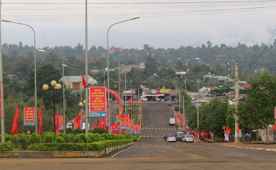 Đắk Nông: Sử dụng bằng không hợp pháp, Phó Chủ tịch UBND xã bị cách chức