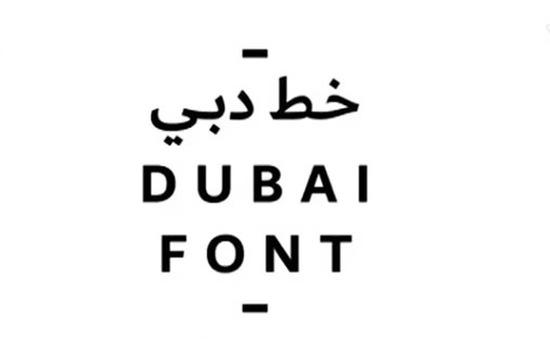 Dubai - Thành phố đầu tiên có font chữ riêng trên Windows