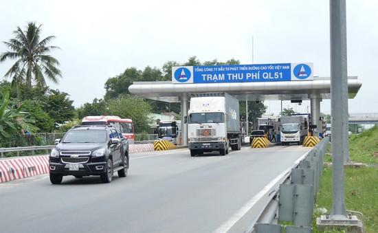 Hệ thống giao thông thông minh (ITS) được áp dụng trên trục đường cao tốc Bắc-Nam