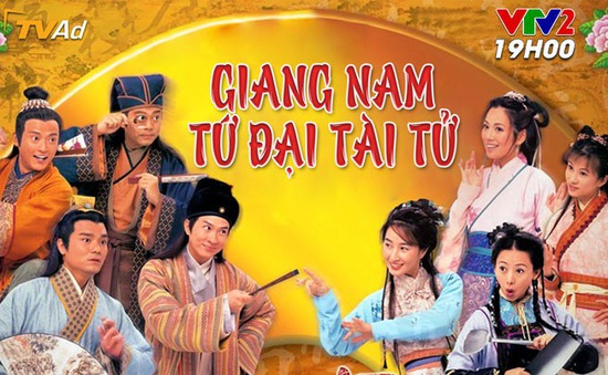 Phim truyện Trung Quốc mới trên VTV2: Giang Nam tứ đại tài tử