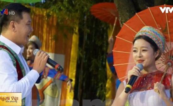 """Giao lưu nghệ thuật """"Việt Nam - Hương sắc mùa Xuân"""" tại Australia"""