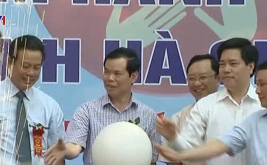 Hà Giang khánh thành trung tâm hành chính công