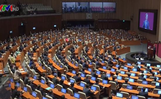 Hàn Quốc thông qua dự luật về ngân sách bổ sung
