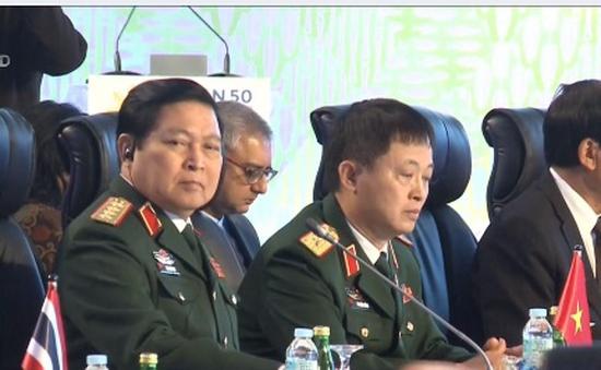 Khai mạc Hội nghị Bộ trưởng Bộ Quốc phòng ASEAN