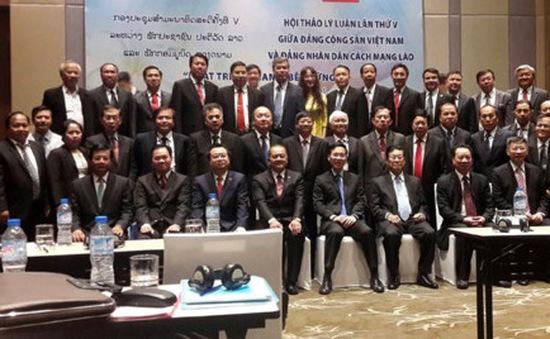 Hội thảo lý luận giữa Đảng Cộng sản Việt Nam và Đảng Nhân dân Cách mạng Lào