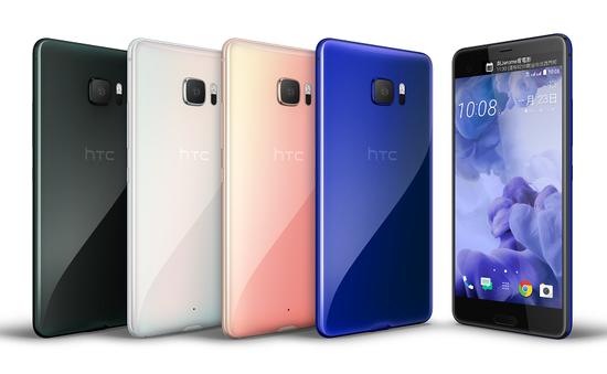 HTC tấn công thị trường di động 2017 với bộ đôi HTC U Ultra và U Play
