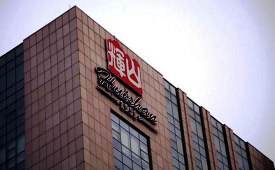 Hong Kong (Trung Quốc): Đình chỉ giao dịch chứng khoán tập đoàn Huishan Dairy Holdings