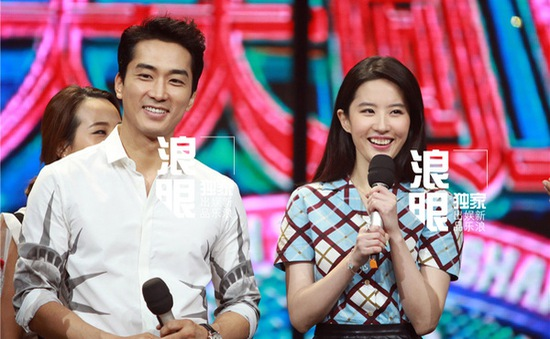 Lưu Diệc Phi bị đồn mang bầu với Song Seung Hun