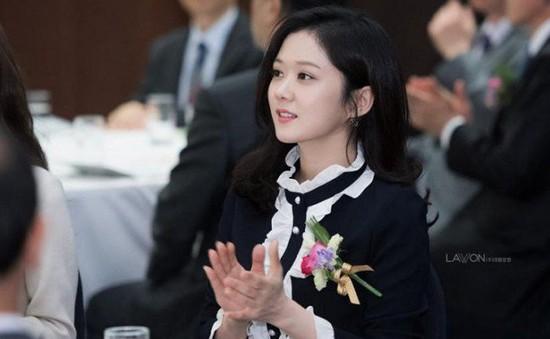 Ngỡ ngàng với vẻ ngoài trẻ mãi không già của Jang Na Ra