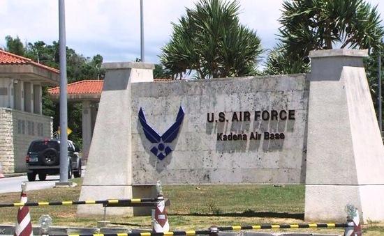 Đền bù do ô nhiễm tiếng ồn tại căn cứ không quân Mỹ ở Nhật Bản
