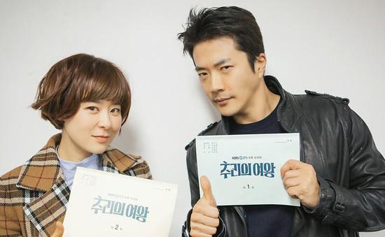 Kwon Sang Woo tái ngộ Choi Kang Hee trong phim mới