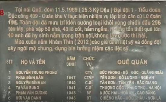 Quảng Nam đón nhận bằng Di tích Đền thờ liệt sỹ Núi Quế