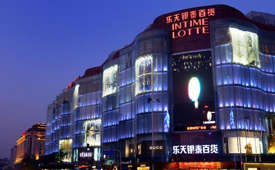 Lotte Shopping lựa chọn Goldman Sachs làm đơn vị quản lý kinh doanh tại Trung Quốc