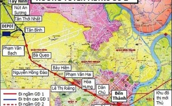 Bổ sung vốn cho dự án tuyến metro số 2 tại TP.HCM