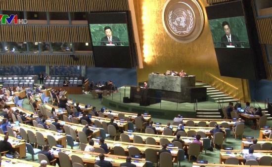 Phó Thủ tướng Phạm Bình Minh phát biểu tại phiên họp Khoá 72 Đại hội đồng LHQ