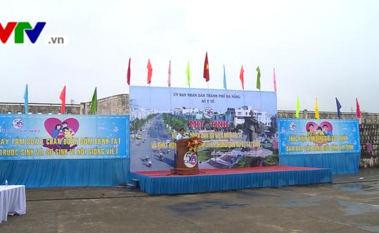 Đà Nẵng mít-tinh hưởng ứng Ngày Dân số Việt Nam