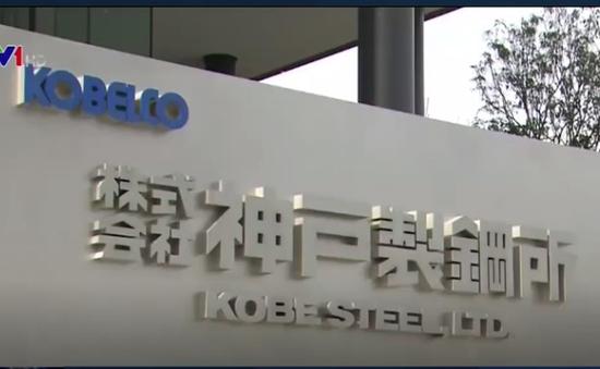Chưa ghi nhận thiệt hại từ thép của Kobe Steel