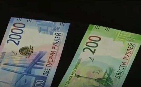 Nga công bố hai tờ tiền mệnh giá mới