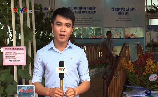 Hơn 200 DN tham gia Hội chợ triển lãm Nông nghiệp quốc tế tại TP.HCM