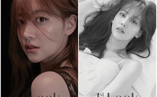 """Mỹ nhân """"Cô nàng ngổ ngáo"""" phiên bản cô trang đẹp không thua kém Jun Ji Hyun"""