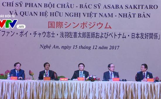 Chí sỹ Phan Bội Châu - bác sỹ Asaba Sakitaro và quan hệ hữu nghị Việt Nam - Nhật Bản