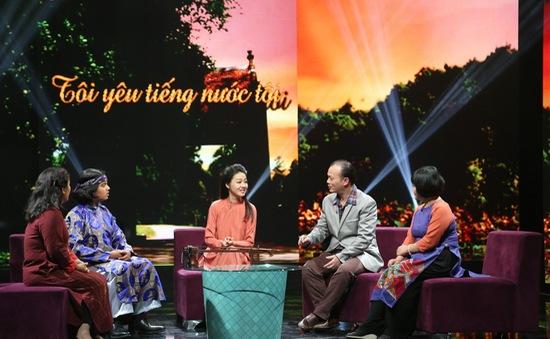 """""""Vẻ đẹp Việt: Tôi yêu tiếng nước tôi"""" - Chương trình đặc biệt dịp Tết Dương lịch"""