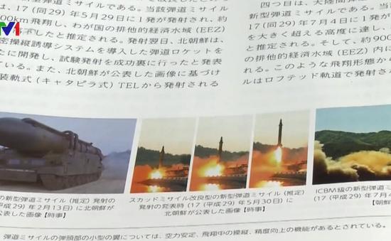 Nhật Bản quan ngại nguy cơ an ninh từ Triều Tiên và Trung Quốc