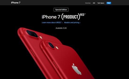 Apple bất ngờ trình làng iPhone 7 màu đỏ