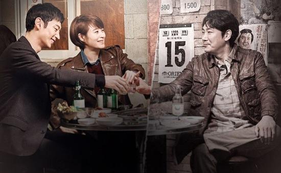 Signal - Siêu phẩm hình sự của Hàn Quốc lên sóng kênh VTV2