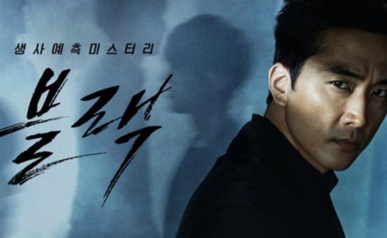 Song Seung Hun cực ngầu trong phim mới