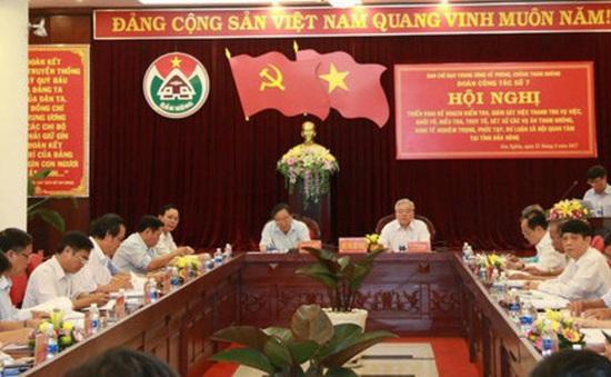 Kiểm tra công tác phòng chống tham nhũng ở Đắk Nông