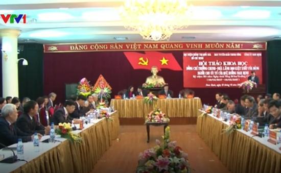 Đồng chí Trường Chinh - Nhà lãnh đạo kiệt xuất của Đảng