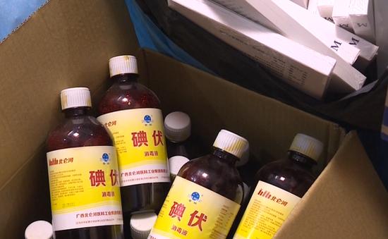 """Điều trị bằng thuốc Trung Quốc lậu - """"tiền mất, tật mang""""!"""