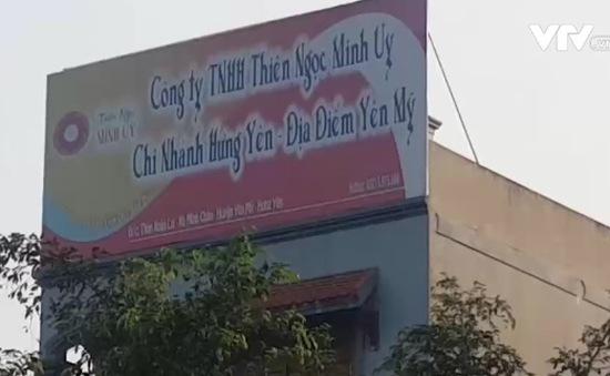 """Thiên Ngọc Minh Uy lại """"đẻ"""" ra công ty Nhã Khắc Lâm?"""