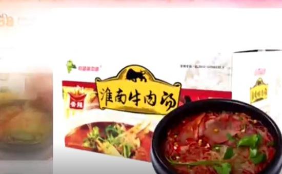 Trung Quốc: Phát hiện bột hoa thuốc phiện trộn vào gia vị canh thịt bò