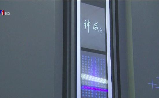 Trung Quốc đứng đầu danh sách siêu máy tính