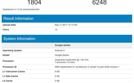 Google sẽ không phát hành Pixel XL 2 mà thay bằng điện thoại cỡ lớn hơn